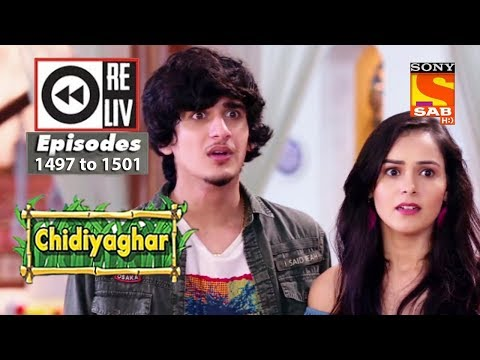 Weekly Reliv | Chidiyaghar | 28th  August to 1st September 2017 | Episode 1497 to 1501