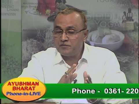Ayushman Bharat -Ayush For Healthy Living