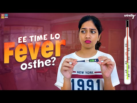 E time Lo Fever Osthe || Wirally Originals || Tamada Media