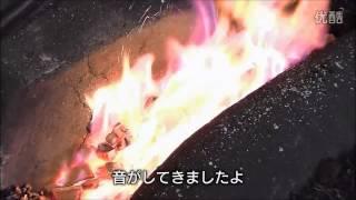 日本刀鍛冶 x ビートたけし 『日本刀の美しさ』 05