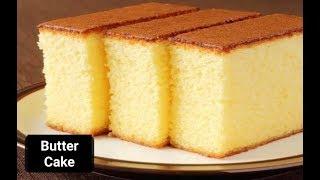 Super Soft and Moist Butter Cake Recipe - A very easy cake recipe - Butter Sponge Cake Recipe screenshot 2