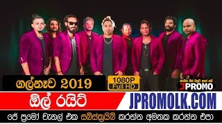 all-right-galnewa-2019-j-promo-live-show-stream-now