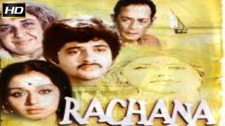 Rachna 1983 - Dramatic Movie | Anil Kapoor, Jagdeep, Nazir Hussain