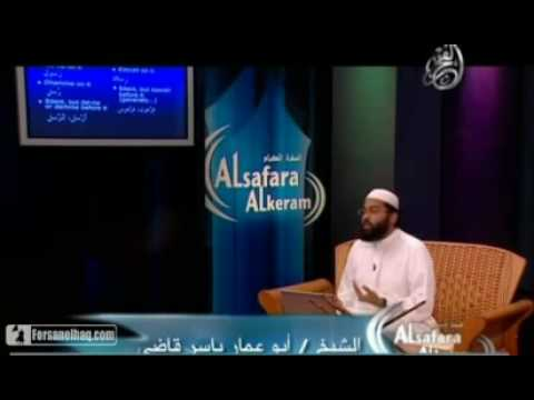 Sheikh Yasir Qadhi - YouTube