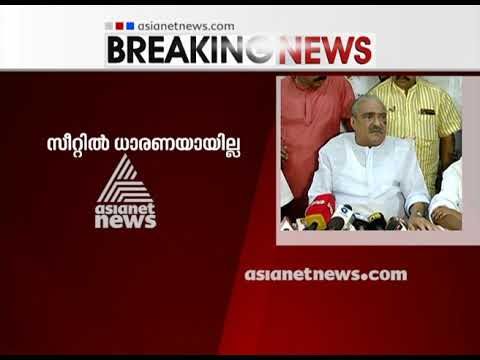 Continues farmer's Suicide : K M Mani ask for Loan waiver