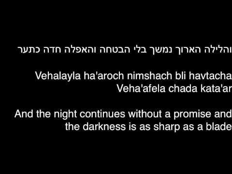 Light a Candle - Sarit Hadad