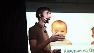 GeekShow #1 - Кирилл Петренко и проект Genotek