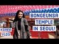 Bongeunsa Temple in Gangnam, Seoul  Buddha's Birthday~ Life in Korea VLOG ~ 일상 브이로그 강남 서울 봉은사