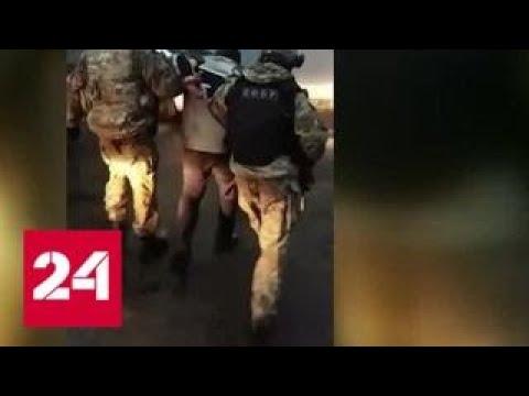 Армавирский стрелок может оказаться криминальным авторитетом - Россия 24