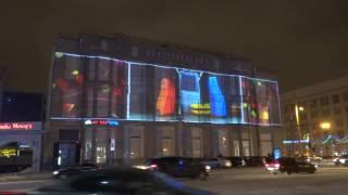 Лазерное шоу 2016 от Аэрофлота в Новосибирске