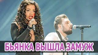 БЬЯНКА вышла ЗАМУЖ за ГИТАРИСТА / МУЖ БЬЯНКИ / гитарист роман безруков