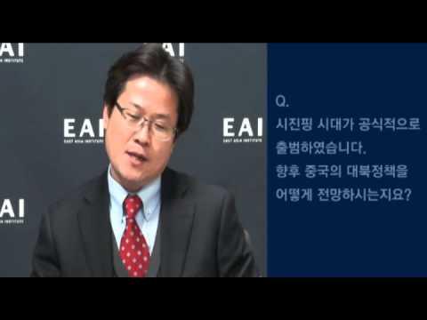 [스마트 Q&A: 최명해] 3차 북핵실험과 한중 대북정책 협력방안