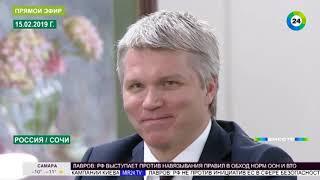 Общим курсом: три дня Путина и Лукашенко на сочинских трассах