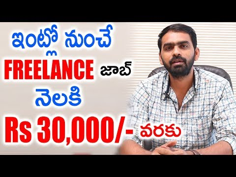 How To Earn 30k Per Month Working From Home || Part Time Jobs Online With No Investment
