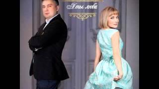 Владимир Ванин и Татьяна Буланова - А ты люби [LSSLSS]