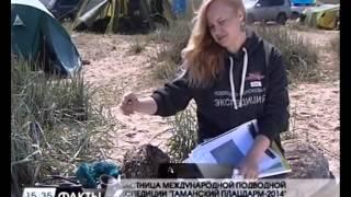 Поисковики-дайверы нашли останки краснофлотца на затонувшем у берегов Тамани судне