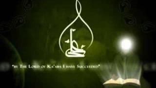 Momino Haider-e-Karrar Ka Matam Karlo!