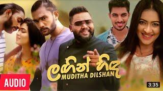 Sinhala New Song 2021/Sinhala Songs lagin hida/Sinhala Sindu/New Sinhala Song/Best Song/Gee Fm