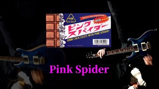 hide#ピンクスパイダー#ロケットダイブ hide with Spread Beaver / ピン...