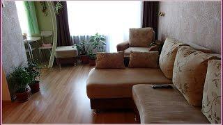 Моя квартира.Обзор. Как выглядит моя маленькая квартира.(Как создать уют в маленькой квартире.Ничего лишнего, все практично и удобно. Мой канал https://www.youtube.com/channel/UCJ3v..., 2015-06-02T17:56:09.000Z)