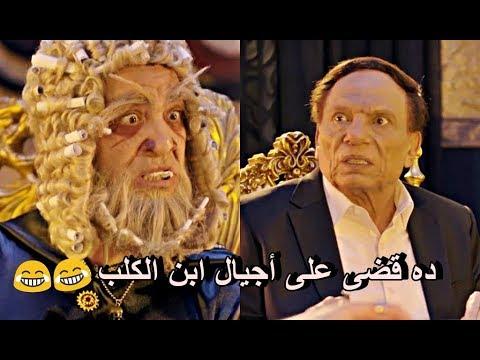 رد فعل كوميدي من عادل إمام بعد ما شاف شاومينج (ده قضى على أجيال ابن الكلب) #عفاريت_عدلي_علام