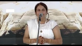 Aaj Din Khushiyan Da Aaya | Hindi Devotional Song By Sunita Rajpal | Chhattisgarh Samagam March 2015