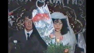 Ahiska toy Ахыска турецкая свадьба 1996 год 2 часть