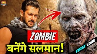 Salman To Play The Role Of A 'ZOMBIE' in A Horror Movie in 2020, Salman Upcoming movie 'Adamkhor'