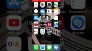 Приложение с музыкой вк на айфон