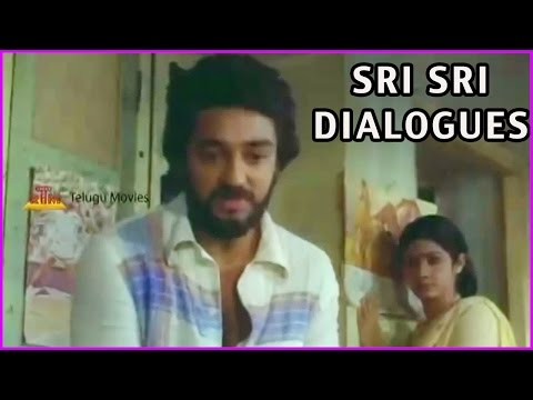 Sri Sri Dialogues In Akali Rajyam Telugu Movie | Kamal Hassan | Sridevi