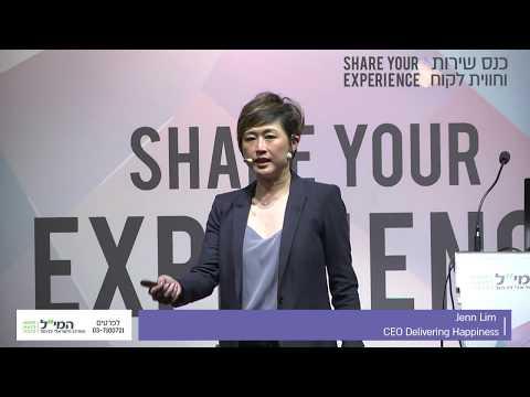 """ג'ן לים (Jenn Lim), יועצת ומרצה בינלאומית, מנכ""""לית חברת Delivering Happiness"""