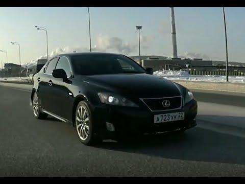 Lexus IS250. Черный самурай в белой Сибири. Обзор с владельцем.