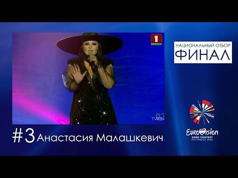 №3. �на�та�и� Малашкевич - Invisible