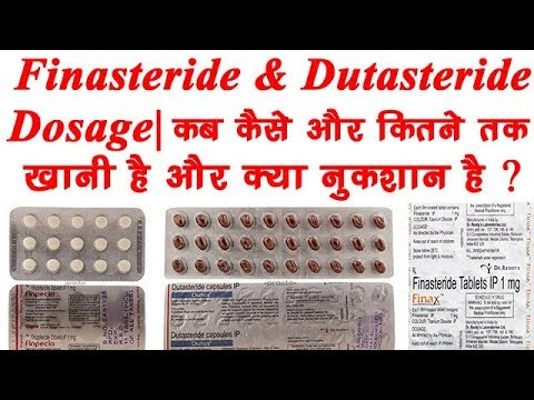 Finasteride And Dutasteride Dosage For Hair Dht Blocker À¤• À¤¤à¤¨ À¤¦ À¤¨ À¤¤à¤• À¤– À¤¨ À¤¹ À¤¤ À¤¹ Youtube