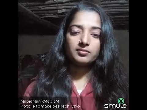 Koto Je Tomake Beshesi Valo Mabia From Bogra