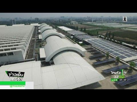 ย้อนหลัง จ่อเก็บเงินโซลาร์รูฟท็อปรายใหญ่ | 23-06-60 | ThairathTV