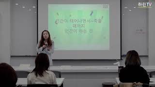 """시크릿다이렉트코리아* 19.10.18 인천ABC / """"…"""