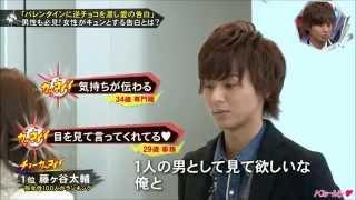 2013-2-09日放送 第43回.