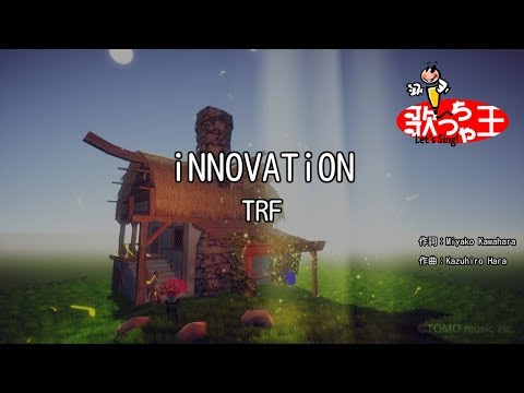【カラオケ】iNNOVATiON/TRF