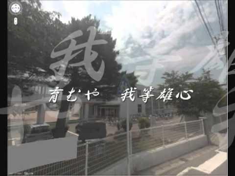 宮城県石巻高等学校校歌 - YouTu...