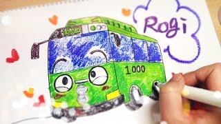 꼬마버스 타요 - 로기 그리기 Tayo the Little Bus Logi drawing [LimeTube]