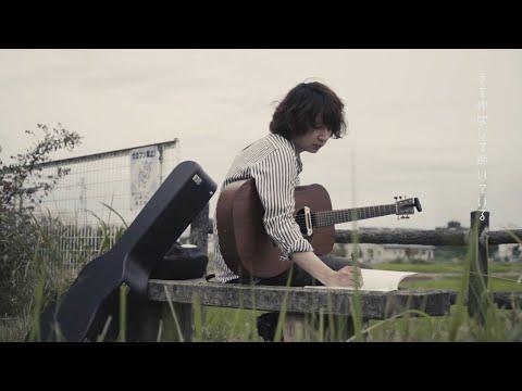postman - アネモネの根 / Anemone roots (Music Video)