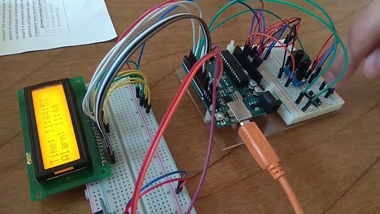 Arduino Uno Будильник и Автоматическая подсветка.