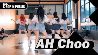 [4X4] LOVELYZ(러블리즈) _ Ah-Choo (아츄) , Cardi B - U I 안무 댄스커버 DANCE COVER [4X4 ONLINE BUSKING]