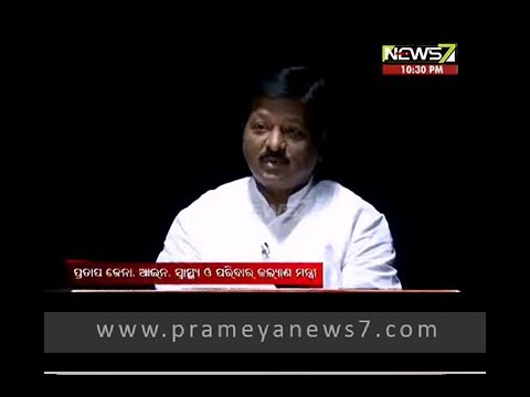 Exclusive interview with Pratap Jena (Health and Law Minister of Odisha) in THIRD DEGREE