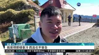 騎士夜宿武嶺 直播與網友互動! | 華視新聞 20181113