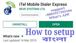 How to setup iTel Mobile dialer Express by Songbird screenshot 5