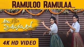 ramuloo-ramulaa-dance-cover-ala-vaikunthapurramuloo-swetha-naidu-nayani-pavani