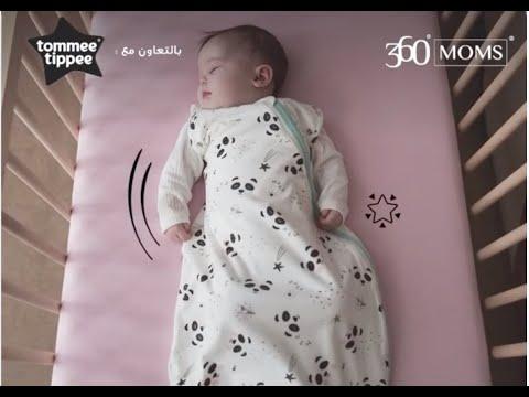 فيديو : ٥ طرق لتخفيف آلام مغص الرضع