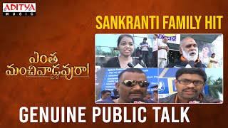 Entha Manchivaadavuraa Genuine Public Talk | Kalyan Ram | Mehreen | Gopi Sundar